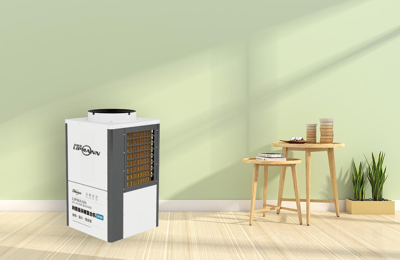 家用空气源热泵3P/4P机组