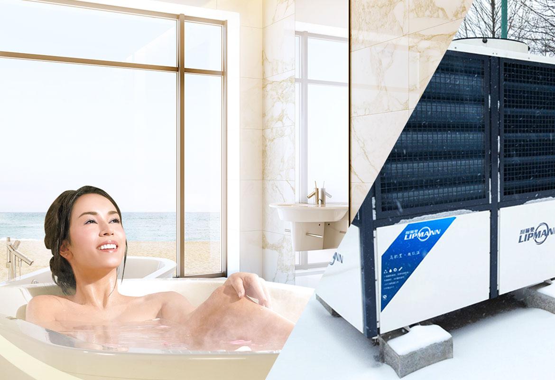 利普曼空气源热泵热水机组适应低温恶劣天气,且可以持续输出55℃恒温热水.