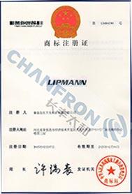 荣誉资质:商标注册