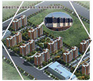 秦皇岛开发区青年公寓工程案例