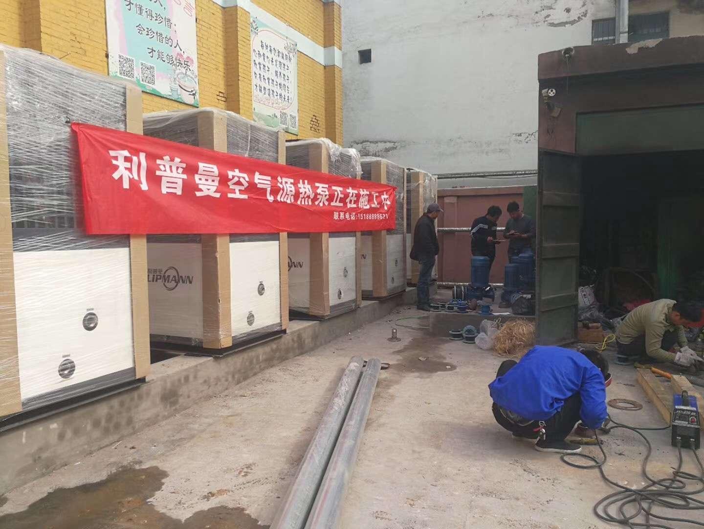 邯郸爱诺特殊教育学校