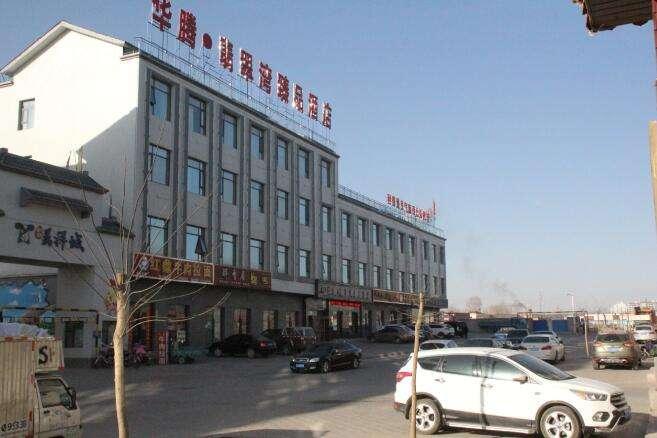 甘肃华腾·翡翠湾臻品酒店