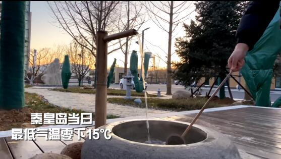 利普曼空气源研发生产基地(一期)露天温泉展示区